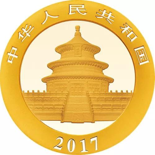 Chinese Gold Panda 1 Gram 2017